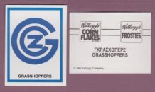 Grasshoppers Zurich Badge K93